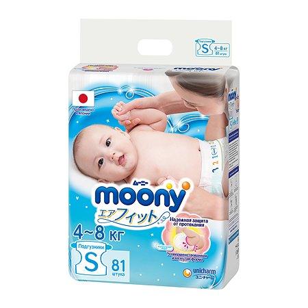 Подгузники Moony S 4-8кг 81шт