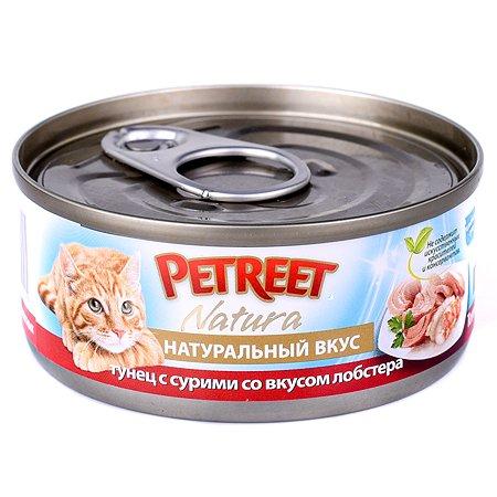 Корм влажный для кошек Petreet 70г кусочки тунца с сурими со вкусом лобстера в рыбном супе консервированный