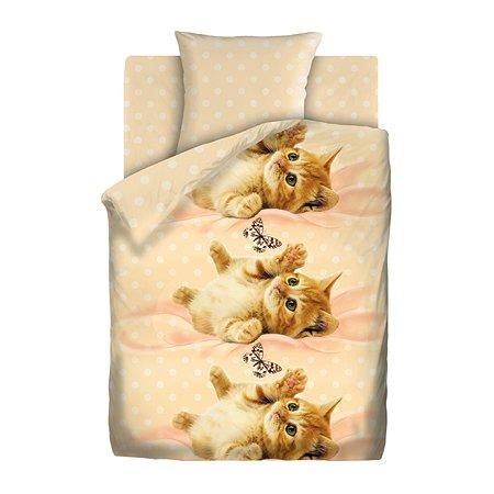 Комплект постельного белья For you 3предмета 286090