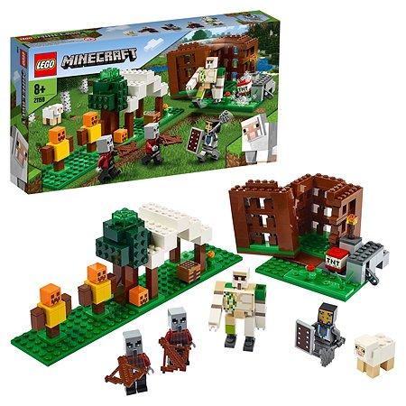 Конструктор LEGO Minecraft Аванпост разбойников 21159