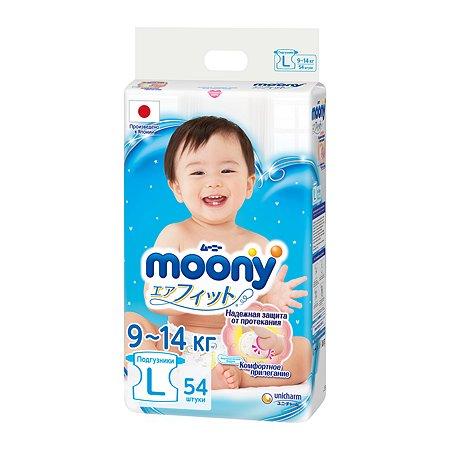 Подгузники Moony L 9-14кг 54шт