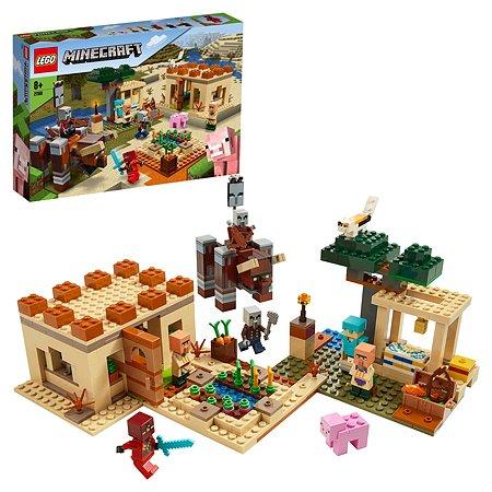Конструктор LEGO Minecraft Патруль разбойников 21160