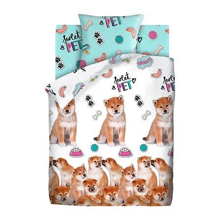 Комплект постельного белья For you 3предмета 536239
