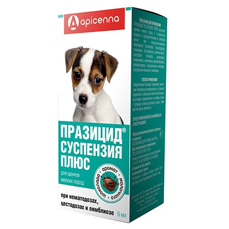 Препарат противопаразитарный для щенков Apicenna Празицид-суспензия Плюс мелких пород 6мл
