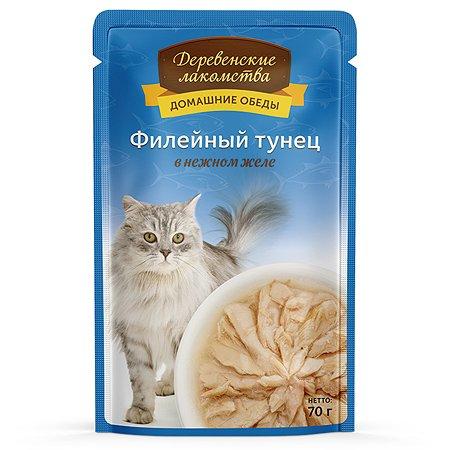 Лакомство для кошек Деревенские лакомства филе тунец желе пауч 70г