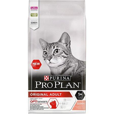 Корм сухой для кошек PROPLAN 10кг с лососем