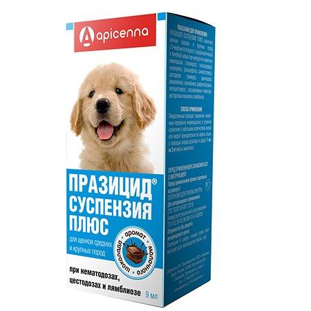 Препарат противопаразитарный для щенков Apicenna Празицид-суспензия Плюс средних и крупных пород 6мл
