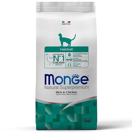 Корм сухой для кошек MONGE 1.5кг курица для выведения шерсти