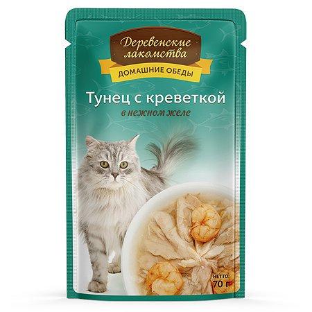 Лакомство для кошек Деревенские лакомства филе тунец-креветка желе пауч 70г