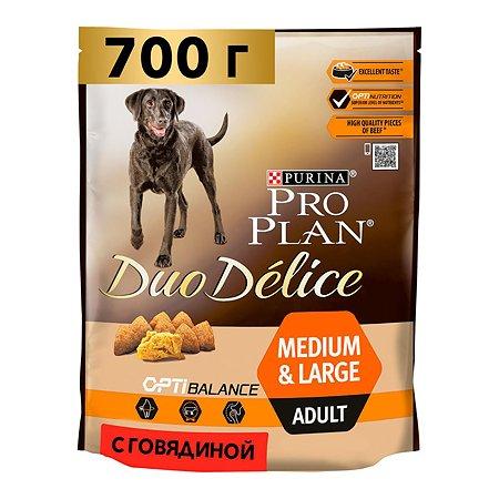 Корм для собак PROPLAN Duo delice говядина с рисом 700г