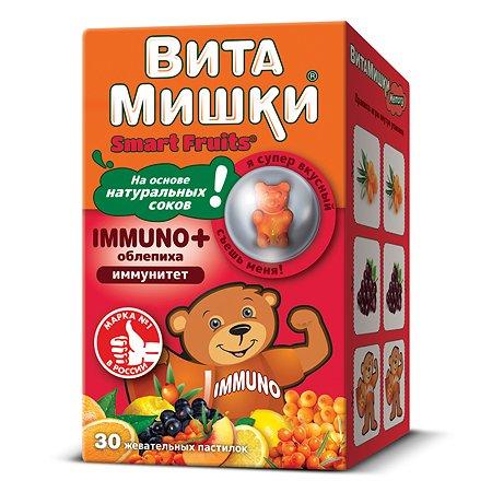 Комплекс витаминов ВитаМишки Immuno+ облепиха жевательные пастилки 30шт