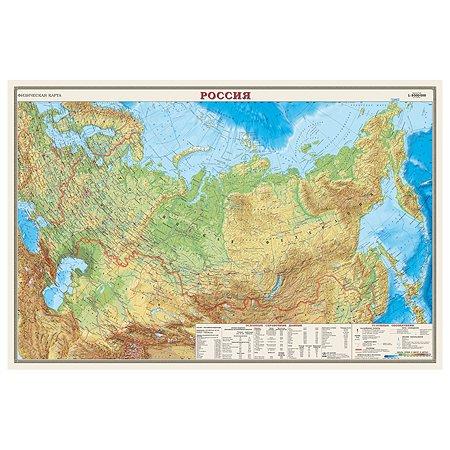 Физическая карта РФ Ди Эм Би 1:9,5 млн 90x58 см (постер ламин.)