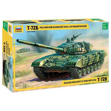 Модель для сборки Звезда Российский танк с активной броней Т-72Б