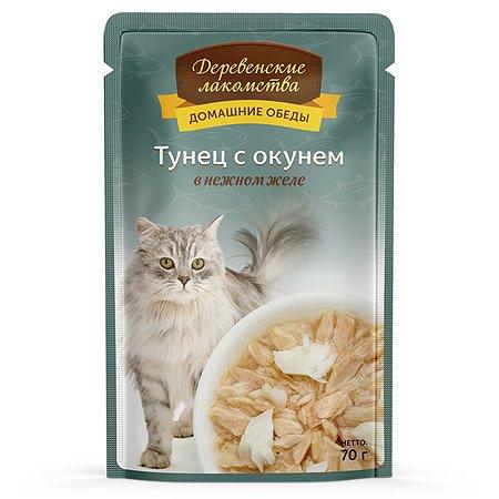 Лакомство для кошек Деревенские лакомства филе тунец-окунь желе пауч 70г