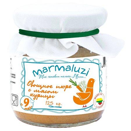 Пюре Marmaluzi овощи-курица 125г с 9месяцев