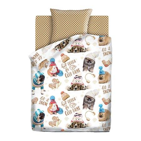 Комплект постельного белья For you 3предмета 559172