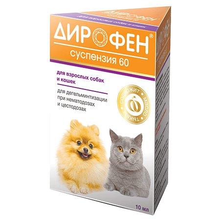 Препарат противопаразитарный для собак и кошек Apicenna Дирофен-суспензия 60 10мл