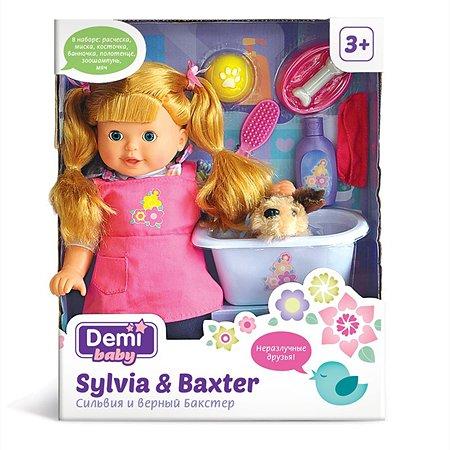 Кукла Demi Star с собачкой и ванной