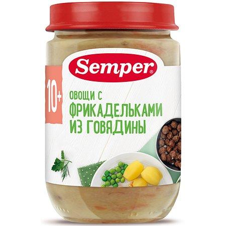 Пюре Semper овощи-фрикадельки говядина 190г с 10месяцев
