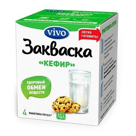 Закваска Vivo бактериальная кефир 4*0.5г
