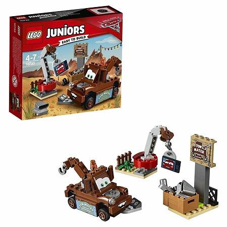 Конструктор LEGO Juniors Свалка Мэтра (10733)