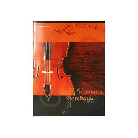 Тетрадь для нот Silwerhof 16л. А4 СКРИПКА