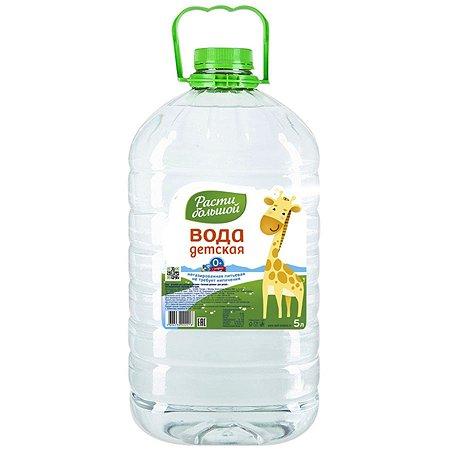 Вода Расти Большой детская 5 л