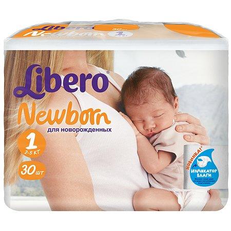 Подгузники Libero Baby Soft Newborn 1 2-5кг 30шт