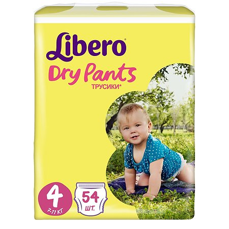 Подгузники-трусики Libero Dry Pants 4 7-11кг 54шт