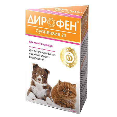 Препарат противопаразитарный для котят и щенков Apicenna Дирофен-суспензия 20 10мл