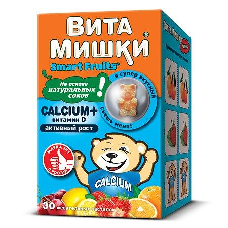 Комплекс витаминов ВитаМишки Calcium+ витамин D жевательные пастилки 30шт