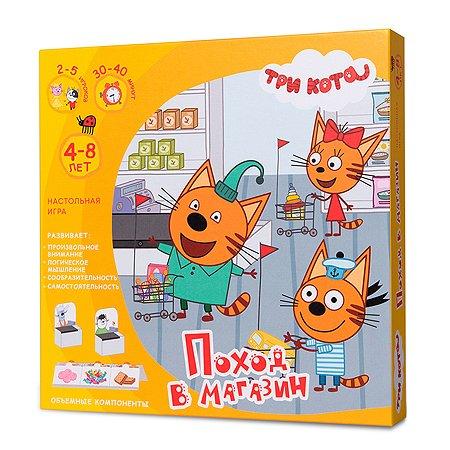 Игра настольная ЯиГрушка Три кота Поход в магазин 12016ЯиГ