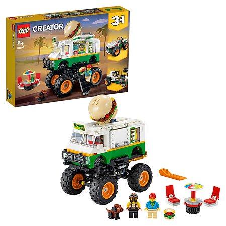 Конструктор LEGO Creator Грузовик Монстрбургер 31104