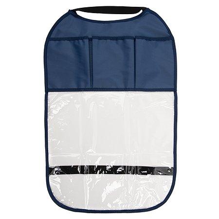 Накидка на спинку автосиденья Babyton защитная с карманами 52807
