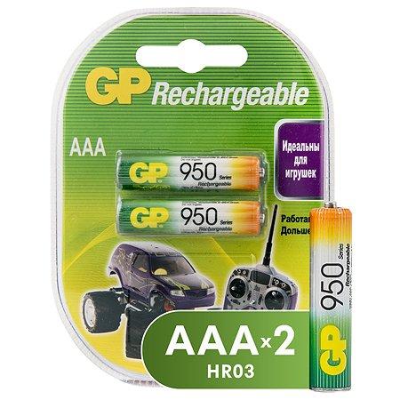 Аккумулятор GP 2шт 95AAAHC-2DECRC2