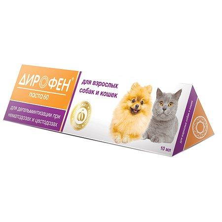 Препарат противопаразитарный для собак и кошек Apicenna Дирофен-паста 60 10мл