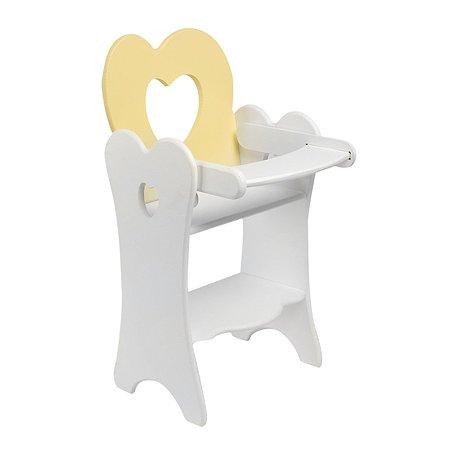 Стульчик для кукол PAREMO для кормления мини Желтый PFD120-31M