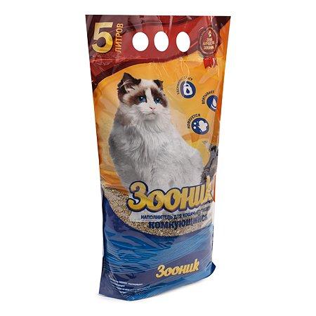 Наполнитель для кошек Зооник комкующийся 5л