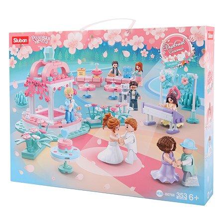 Конструктор SLUBAN Розовая мечта Свадьба M38-B0768