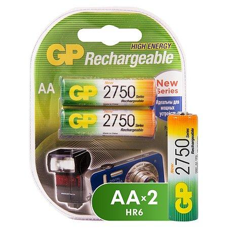 Аккумулятор GP 2шт 275PROAAHC-2CRC2