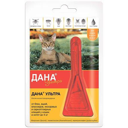 Капли инсектоакарицидные для котят и кошек Apicenna Дана Ультра до 4кг 0.32мл