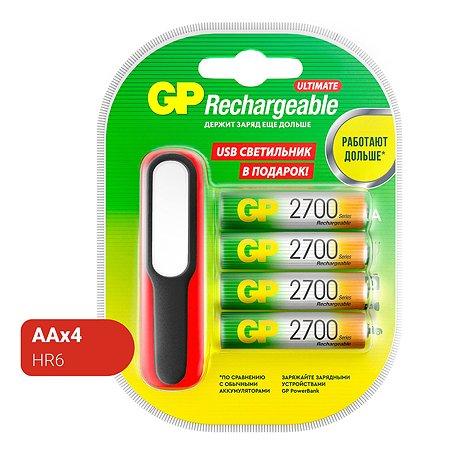 Аккумулятор GP 4шт +USB светильник 270AAHC/USBLED-2CR4