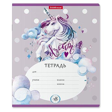 Тетрадь Erich Krause Dream Unicorn A5+ Клетка 18л 49177