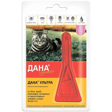 Капли инсектоакарицидные для кошек Apicenna Дана Ультра более 4кг 0.64мл