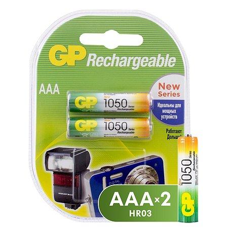 Аккумулятор GP 2шт 105PROAAAHC-2CRC2