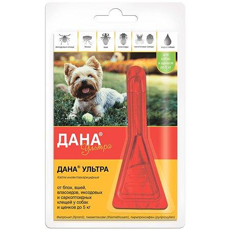 Капли инсектоакарицидные для щенков и собак Apicenna Дана Ультра до 5кг 0.4мл