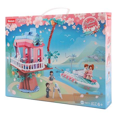 Конструктор SLUBAN Розовая мечта Свадебный дом на дереве M38-B0771