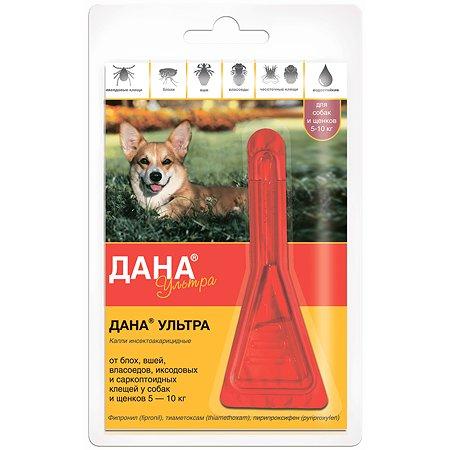 Капли инсектоакарицидные для щенков и собак Apicenna Дана Ультра 5-10кг 0.8мл