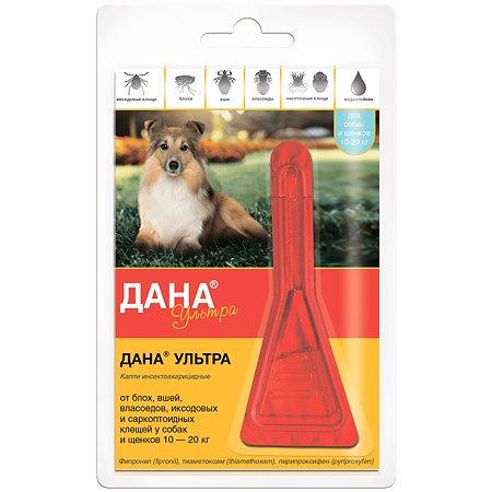 Капли инсектоакарицидные для щенков и собак Apicenna Дана Ультра 10-20кг 1.6мл