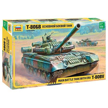 Модель для сборки Звезда Основной боевой танк Т-80БВ